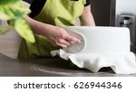 close up of woman in bakery... | Shutterstock . vector #626944346