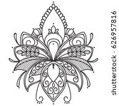 vector illustration lotus on... | Shutterstock .eps vector #626957816