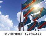 democratic republic of congo... | Shutterstock . vector #626961683