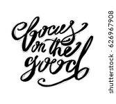 lettering quote motivation for... | Shutterstock .eps vector #626967908