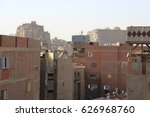 Houses Of Old Cairo  Egypt.