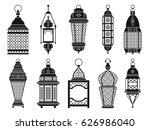 vector silhouette of vintage... | Shutterstock .eps vector #626986040