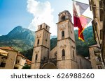 the old town of kotor city... | Shutterstock . vector #626988260