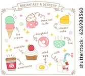 set of cute breakfast and... | Shutterstock .eps vector #626988560