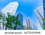 high rise buildings and blue... | Shutterstock . vector #627019544
