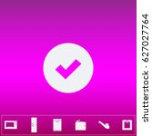 vote icon vector. flat simple...