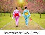 wearing pretty kimono japan...   Shutterstock . vector #627029990
