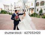 wedding dance of happy bride... | Shutterstock . vector #627032420