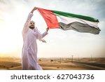 arabian man walking  in the... | Shutterstock . vector #627043736