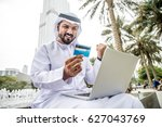 arabic businessman in dubai | Shutterstock . vector #627043769