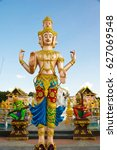 Small photo of Big brahma statue in Chiang Rai province of Thailand