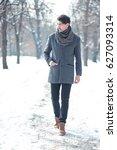 outdoor portrait of young... | Shutterstock . vector #627093314