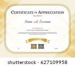 certificate of appreciation... | Shutterstock .eps vector #627109958