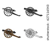Cannon Icon In Cartoon Style...