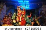 27th november 2015  majuli... | Shutterstock . vector #627165086
