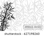 black inked bamboo tree... | Shutterstock .eps vector #627198260