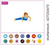 astavakrasana pose icon | Shutterstock .eps vector #627232673