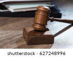 chairman of hammer on table | Shutterstock . vector #627248996