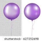 lilac balloons  | Shutterstock . vector #627252698