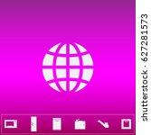 globe icon vector. flat simple...   Shutterstock .eps vector #627281573