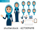 arabic woman constructor set.... | Shutterstock .eps vector #627309698
