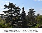 Transcarpathian Museum Of Folk...