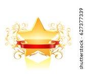 gold star. vector | Shutterstock .eps vector #627377339