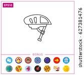 bike helmet icon   Shutterstock .eps vector #627381476