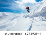 good skiing in the snowy... | Shutterstock . vector #627393944