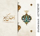 ramadan kareem greeting card ... | Shutterstock .eps vector #627438749
