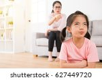 young lovely children was bored ... | Shutterstock . vector #627449720