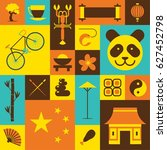 china  vector flat illustration ... | Shutterstock .eps vector #627452798