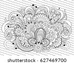 hand drawn decorated image with ... | Shutterstock . vector #627469700