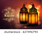 intricate arabic lamp | Shutterstock .eps vector #627496793