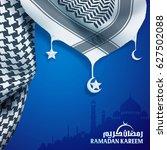 ramadan kareem greeting card... | Shutterstock .eps vector #627502088
