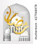 arabic calligraphy design for... | Shutterstock .eps vector #627568478
