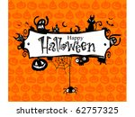 halloween vector frame. | Shutterstock .eps vector #62757325