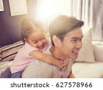 happy asia family father and... | Shutterstock . vector #627578966
