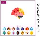 brain vector icon | Shutterstock .eps vector #627588500