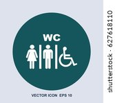 wc vector icon | Shutterstock .eps vector #627618110