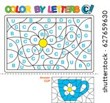 abc coloring book for children. ... | Shutterstock .eps vector #627659630
