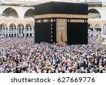 mecca  saudi arabia   january... | Shutterstock . vector #627669776