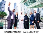arabic businessmen meeting... | Shutterstock . vector #627680549
