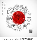 japan doodle sketch elements... | Shutterstock .eps vector #627700703