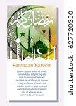 ramadan kareem arabic... | Shutterstock .eps vector #627720350