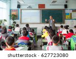 chengdu  sichuan province ... | Shutterstock . vector #627723080