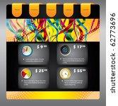 shopper's web template design | Shutterstock .eps vector #62773696
