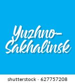yuzhno sakhalinsk  text design. ...   Shutterstock .eps vector #627757208
