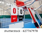 umpire chair with scoreboard on ...   Shutterstock . vector #627767978