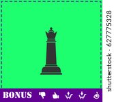 chess icon flat. simple vector...